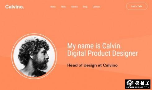创意设计师展示响应式网页模板