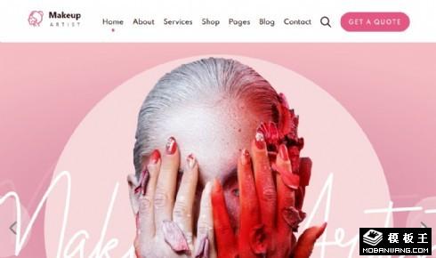 化妆项目服务响应式网页模板