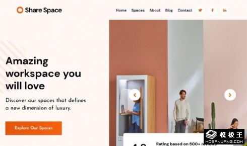 工作区空间响应式网页模板
