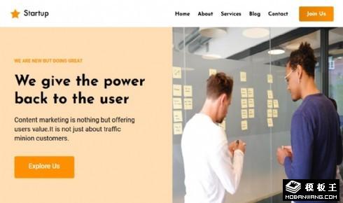 科技创业项目响应式网站模板