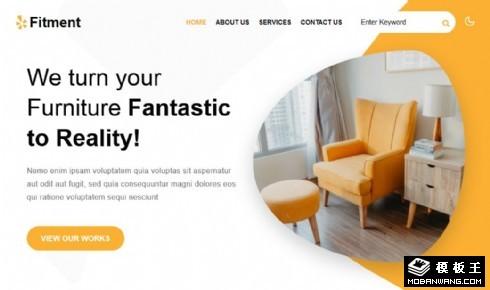 创意定制家具展示响应式网页模板