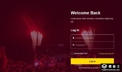 暗红欢庆活动登录框响应式网页模板