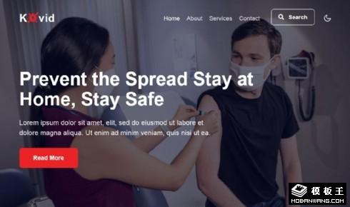病毒防治中心响应式网页模板