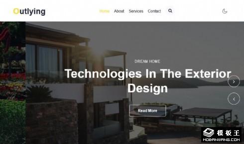 园林园艺科技展示响应式网页模板