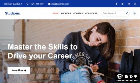教育工作服务团队响应式网页模板